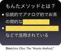 monta method
